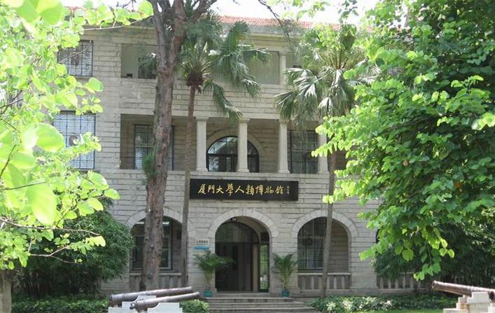 透过树枝可看到当年的中央美术学院院长徐悲鸿手写的馆名
