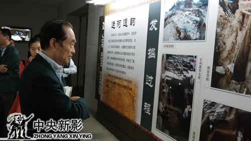 阎崇年考察中国隋唐大运河博物馆
