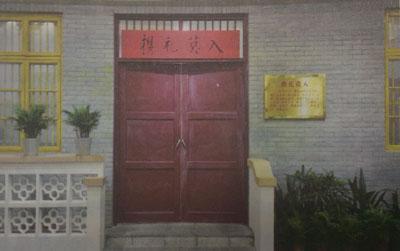"""1987年10月,杨业功任旅长的当天,就在自家的门楣上贴上""""携礼莫入""""字幅。"""