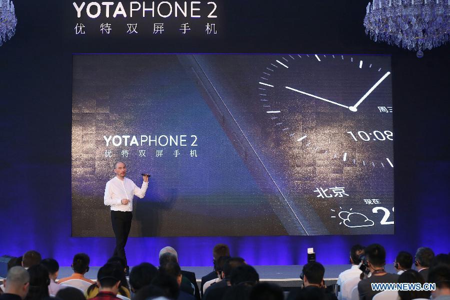 В посольстве РФ в КНР прошла официальная презентация российского смартфона YotaPhone 2