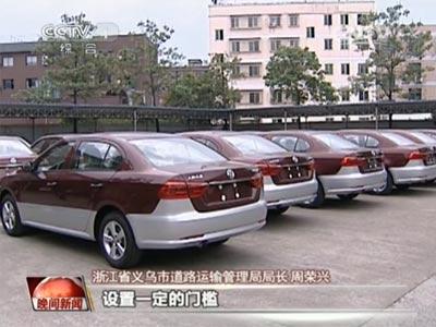 中国人口分布_义乌人口分布