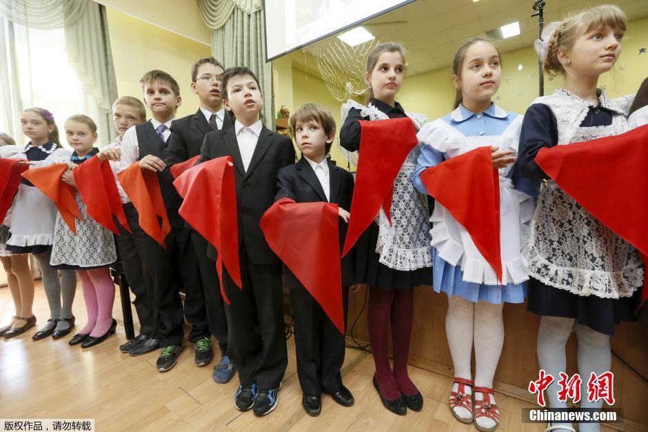 В России отметили 93 годовщину создания пионерской организации