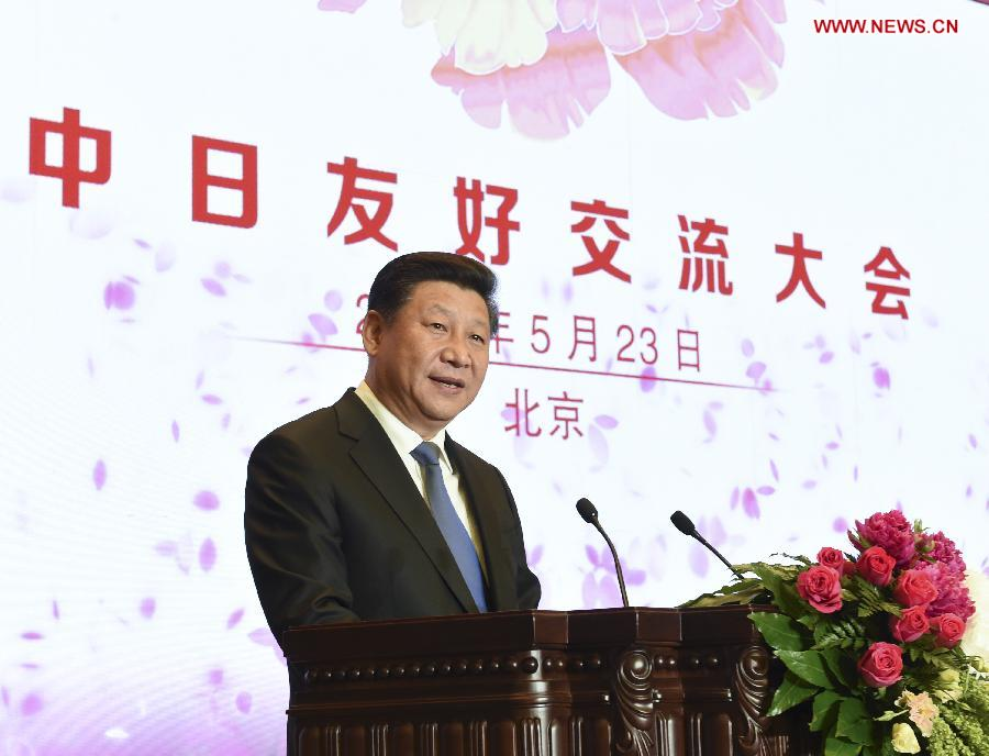 Chinese President Xi Jinping has attended a China-Japan friendship exchange meeting and addressed a 3,000-strong delegation of Japanese people at the Great Hall of the People in Beijing.