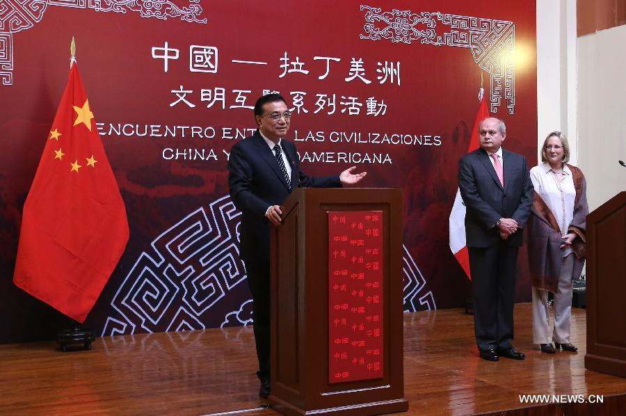 Ли Кэцян присутствовал на мероприятиях по взаимному заимствованию между китайской и латиноамериканской цивилизациями