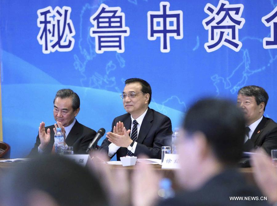 Ли Кэцян потребовал от китайских предприятий содействовать повышению качества сотрудничества с перуанской стороной