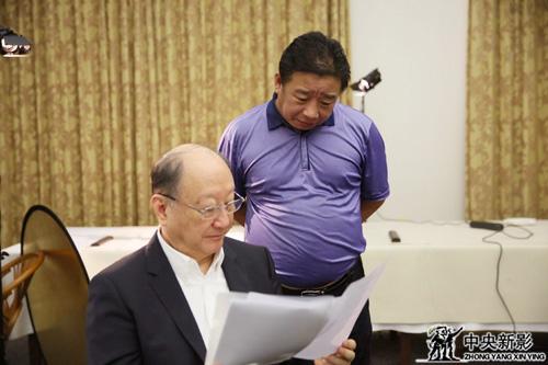 徐匡迪主席与《大国钢铁》总制片人任建红