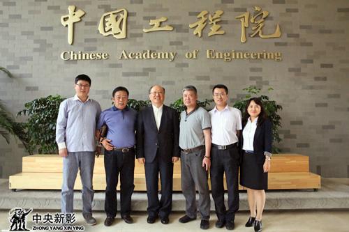 徐匡迪主席、《大国钢铁》主创人员、冶金工业规划研究院张明、李梅合影留念