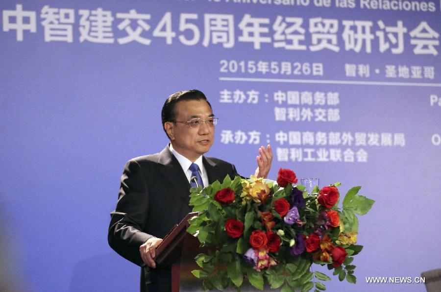 Ли Кэцян и М.Бачелет приняли участие в открытии торгово- экономического семинара и 7-го заседания Комиссии предпринимателей Китая и Чили