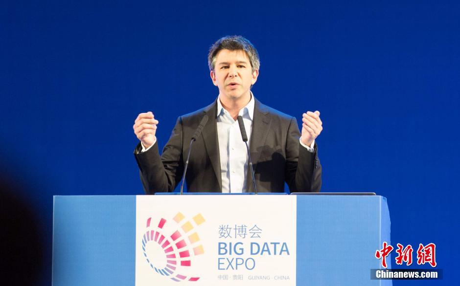 В провинции Гуйчжоу открылась международная выставка технологий для хранения и обмена большими базами данных