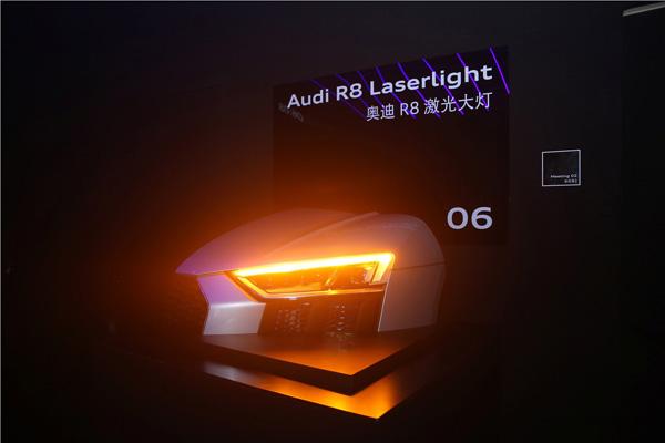 奥迪r8激光大灯