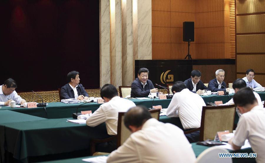 Си Цзиньпин призвал к активным усилиям для системного планирования социально-экономического развития в течение 13-й пятилетки