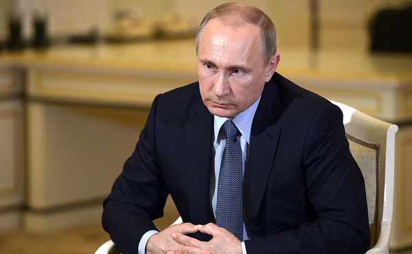 Владимир Путин. Президент России