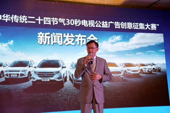 长安福特汽车有限公司销售分公司副总经理刘宗信