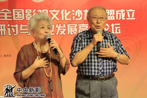 丝瓜成版人性视频app著名表演艺术谢芳、张目现场演唱