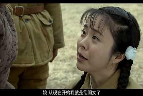 内战结束,李彪带人赶到到林振海的老巢,却毫无结果.图片