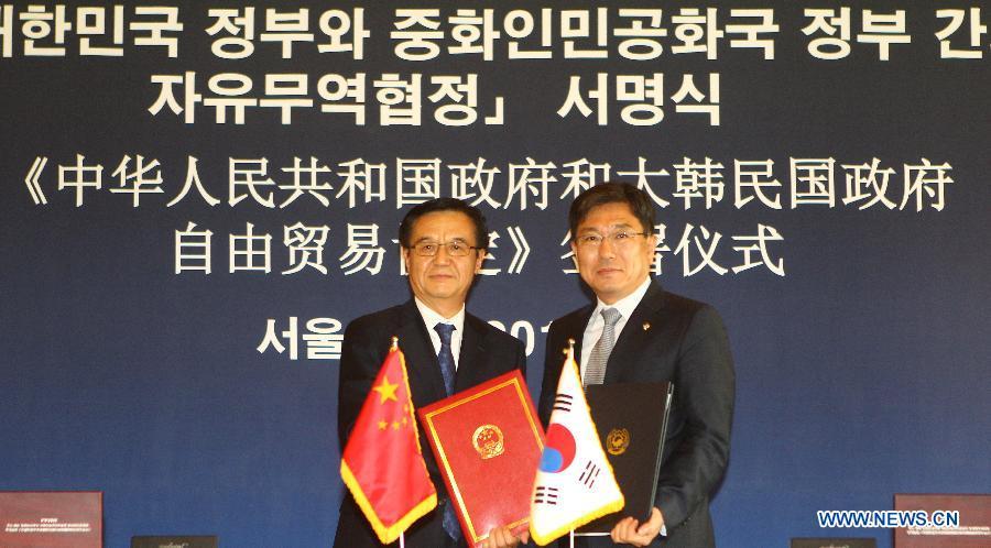 Китай и Республика Корея подписали соглашение о свободной торговле