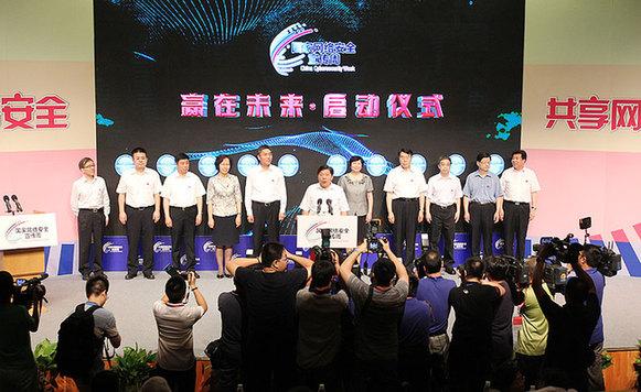 В Китае стартовала Неделя кибербезопасности