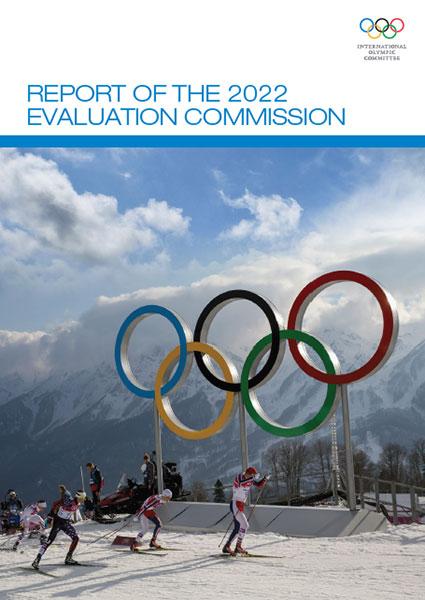 La commission d'évaluation du CIO publie un rapport sur les deux villes candidates