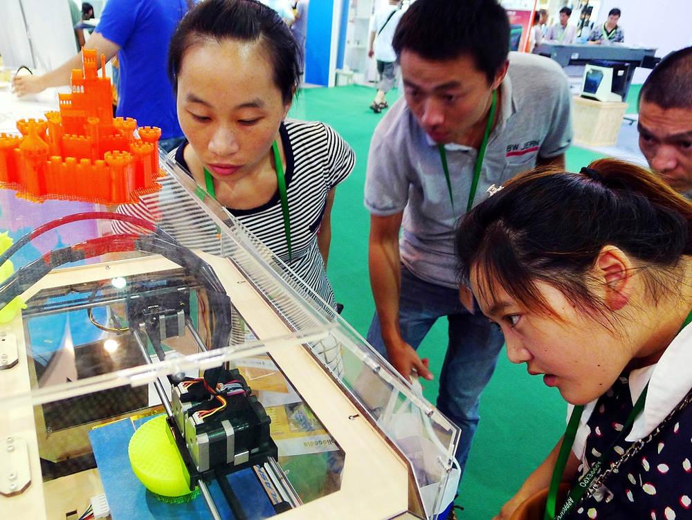 """""""互联网 """"与3d打印开启天津创新创业大赛"""