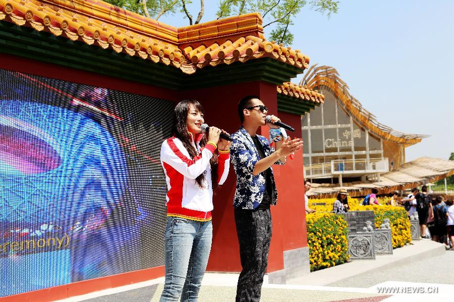Посол Заявочного комитета на зимнюю Олимпиаду-2022 в Пекине Ли Нина приняла участие в церемонии закрытия Недели Китая на ЭКСПО-2015