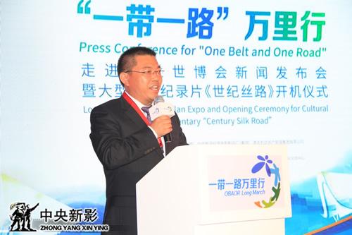 中国社会艺术协会副主席、德丰利达集团董事长兼总裁李纪丰致辞