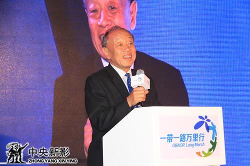 """中国外交部前部长、""""一带一路""""万里行活动名誉顾问李肇星致辞"""