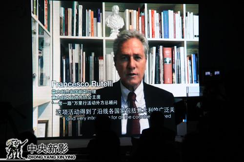 """意大利前副总理、""""一带一路""""万里行活动外交总顾问Francesco Rutelli祝贺视频"""