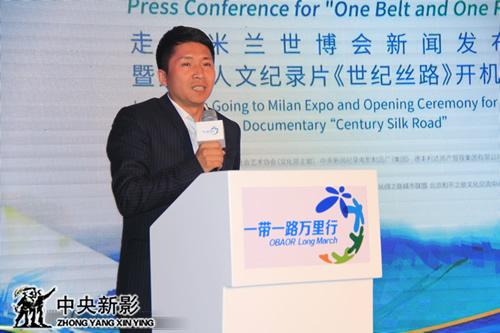 亚洲著名演说家、学习型中国世纪成功论坛主席、北京人间远景文化交流有限责任公司总裁刘景斓致辞