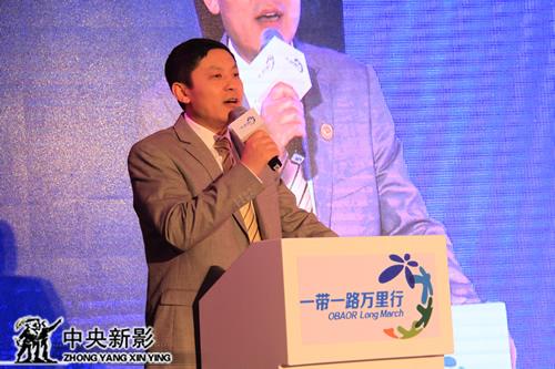 西瓜网络科技有限公司总裁魏清文致辞