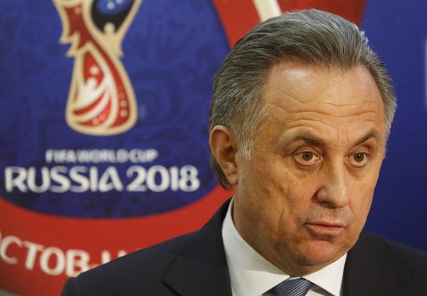 Министр спорта РФ Виталий Мутко Валерий Матыцин/ТАСС