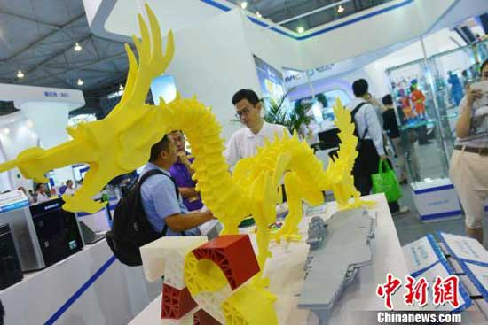 The 2015 World 3D Printing Technology Industry Conference and Expo is being held in Chengdu, capital of Sichuan province, from June 3 to 6.