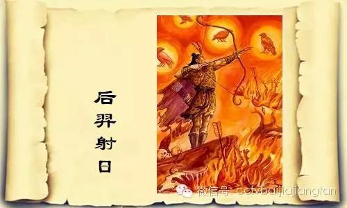 奇异幻彩的上古神话--神异篇_科教_央视网(cc