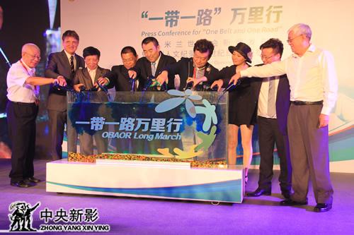 China to make Silk Road documentary