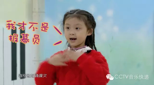 《等你长大》三位小美女风格多变,美女大PK!红吊带舞台图片