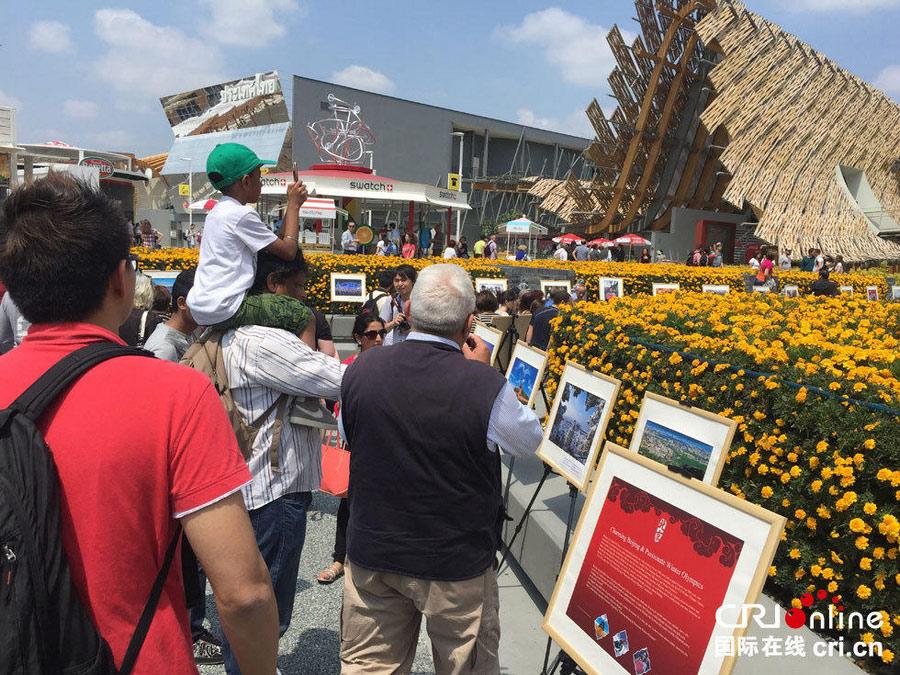 В Милане прошла фотовыставка «Очаровательный Пекин, страстная Зимняя Олимпиада»