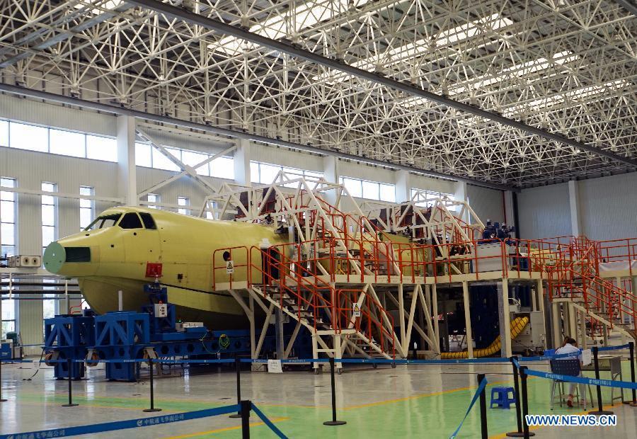 В Китае завершилась сборка фюзеляжа крупногабаритного самолета-амфибии