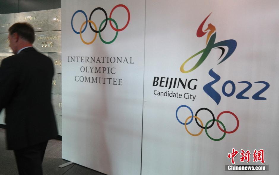 В швейцарской Лозанне проходит сессия исполкома Международного олимпийского комитета