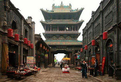The Ancient City of Ping Yao