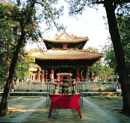 Temple and Cemetery of Confucius