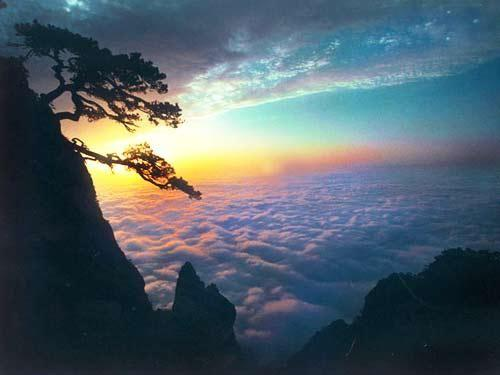 Lushan National Park