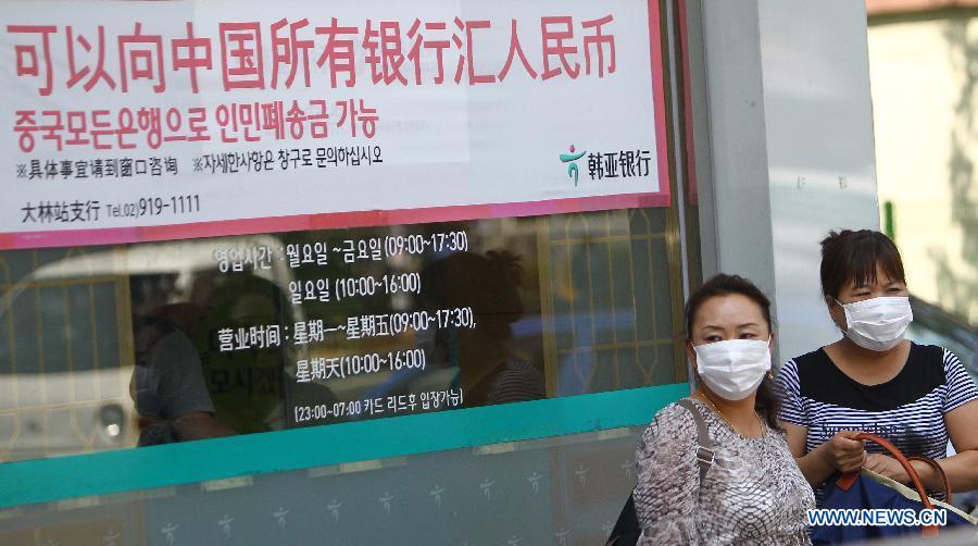 В РК диагностирована с вирусом БВРС гражданка КНР