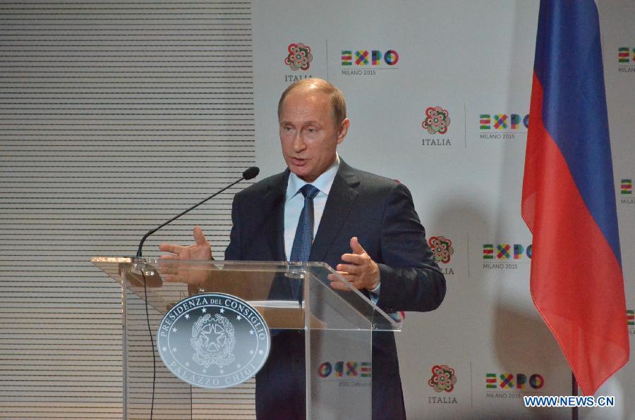 """В.Путин: Россия может участвовать в глобальном управлении за счет более широких форматов, а не """"Группы 7"""""""