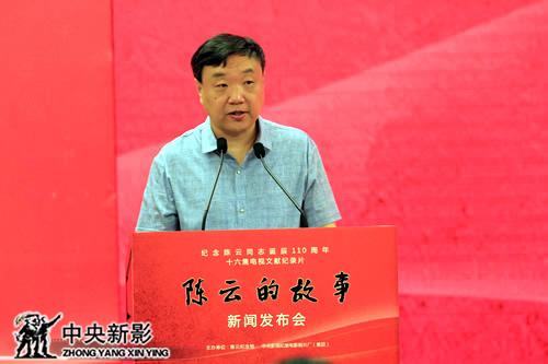 丝瓜成版人性视频app中共中央文献研究室副主任张宏志致辞