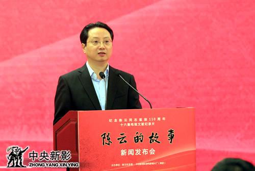 丝瓜成版人性视频app中共上海市委宣传部副部长潘敏致辞