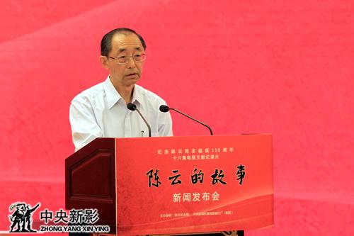 丝瓜成版人性视频app中国社会科学院原副院长、原陈云同志秘书朱佳木发言