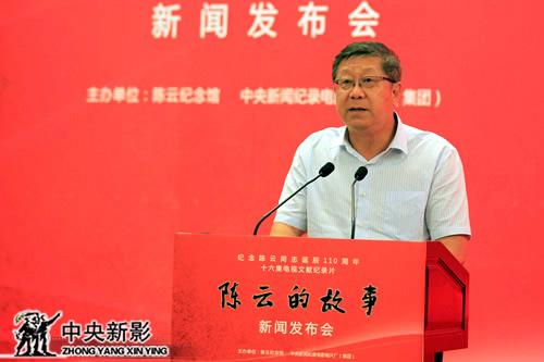 丝瓜成版人性视频app光大集团董事长唐双宁发言