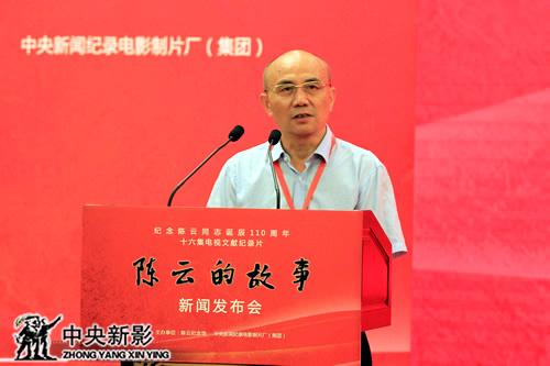 丝瓜成版人性视频app中央文献研究室副秘书长、影片总撰稿龙平平发言