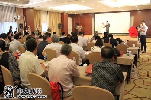 中法国际纪录片微电影双年展在国际会议中心召开