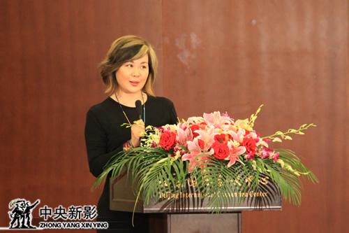 中法国际纪录片微电影双年展形象大使丛珊致辞