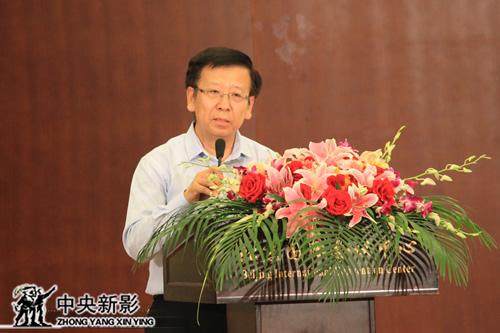 中国电影家协会分党组副书记许伯林致辞
